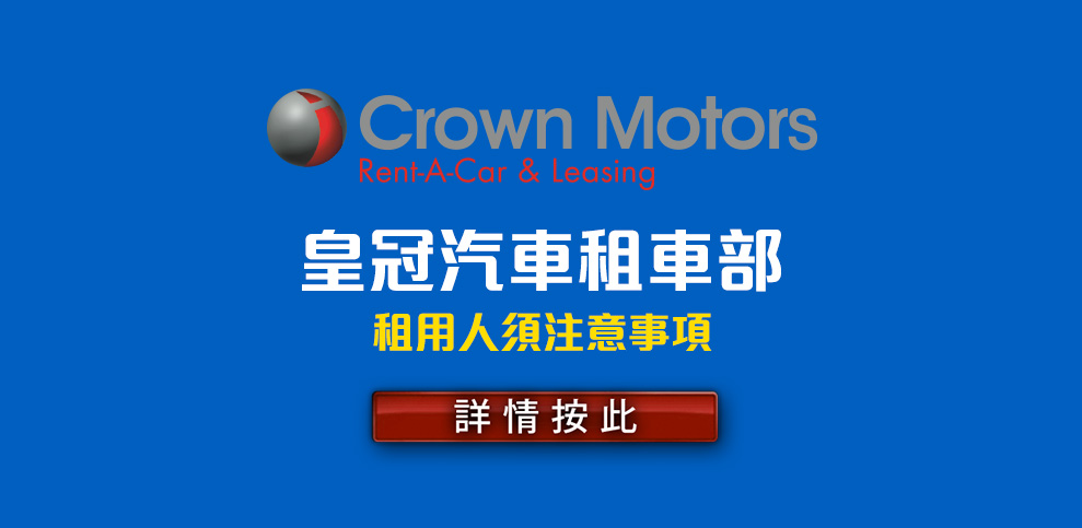 Crown motors autos post for Crown motors ford redding